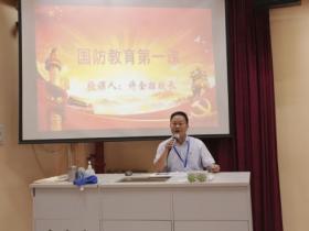 许金招校长给学生们做国家安全教育专题讲座